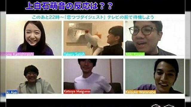 恋つづyoutubeリモート動画公開!佐藤健キスシーンを提案した事を暴露?!上白石萌音の反応は